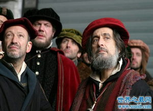 莎士比亚四大喜剧 翻然悔悟终于 皆大欢喜 2