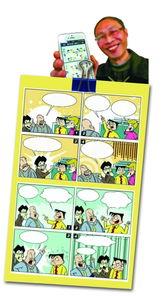 室故事的30集漫画《囧在职场》