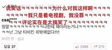 撸我-→中国原作的女演员很漂亮,完全适合历史剧.(韩版女主)她似乎觉...