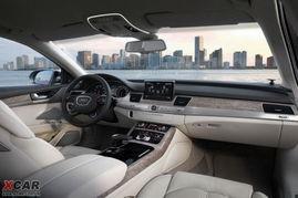 全新一代的奥迪A8车型-非看不可 北京车展最要关注的14款新车