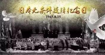 这个浴火重生的国家,用血肉长城... 历史不会忘记,支撑中国人民大道...