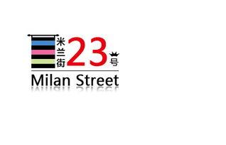 米兰街logo 淘宝店铺logo图片