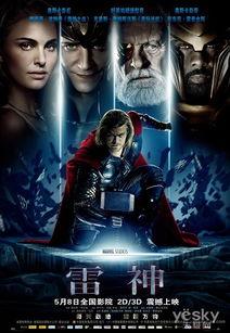 ...神 Thor 电影海报-迈入儿童节 5月第四周高清MP4热门大片综述