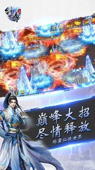 缥缈红尘录-灵剑飘渺录手机版下载 灵剑飘渺录安卓版官方下载