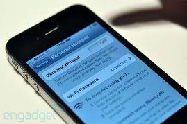 WIFI Hotspot功能-C网iphone 4发布 白色iphone 4或成现实