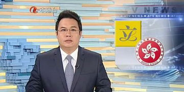 亚视复播两时段新闻