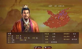 帝皇怒正式版1.0.2开局怎么玩玩法攻略详解