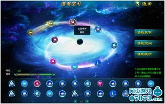 《无限试驾2》系统介绍以及环岛心得(二)