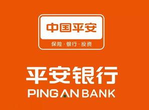 平安银行汽车贷款怎么申请