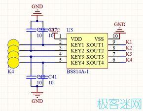 DIY一台世界线变动率探测仪 辉光管时钟