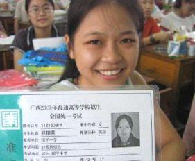 请看1978年和1979年高考准考证(珍贵历史图片)