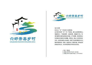 wwcomm-本文来源于上饶新闻网[www.srxww.com]   责 :   一、上饶市特色农业...