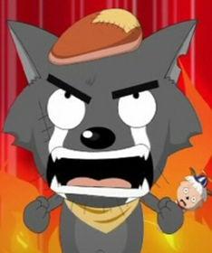 表情 喜羊羊,我发誓一定要吃了你 灰太狼表情包 斗图大会 金馆长表情...