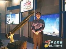 少年器师-组图:中国武器设计师和他们的