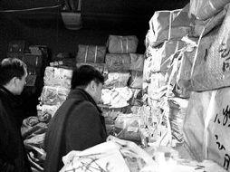 ,12月4日,沈阳市文化市场行政... 一举将这个从事