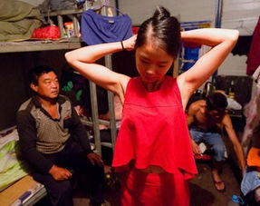 出租屋里的农民工妻子 临时夫妻 成争议