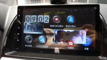 安卓大屏导航SD8227HW升级固件