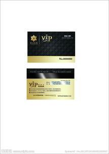 卡片之途-美途VIP名片图片