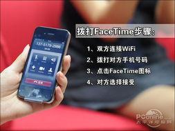 点击图片进入iPhone 4之FaceTime评测专页-跨平台免费视频通话 前置...