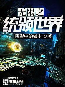 阅读记录只保存最近阅读的5本小说 -穿梭时空小说 科幻游戏小说推荐 ...