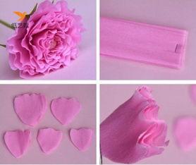 ...皱纹纸制作的大红花制作教程
