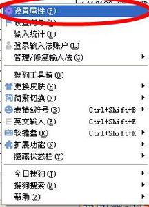 3 【高级】——【自定义短语设置】——【添加新定义】-搜狗输入法有...