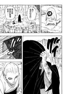 火影漫画705话汉化分析 黑衣人全身写轮眼与佐鸣开战