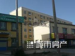 ...6平27万元 喀什喀什市 喀什二手房网 -鑫兴花园小区86平27.0万元