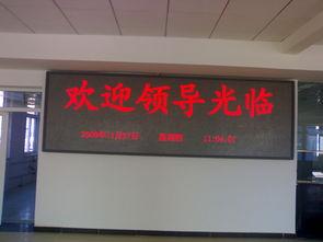 上海LED屏 投影仪设备租赁公司