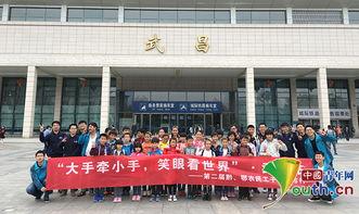 华中农业大学研究生支教团成员组织贵州毕节、湖北恩施的山区儿童到...