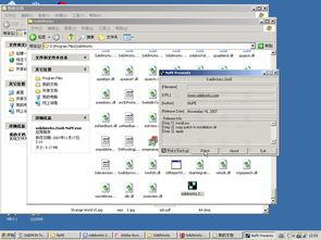 SolidWorks2008基础教程