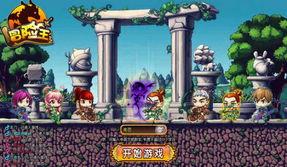 7K7K游戏盒冒险王创建页面新版曝光