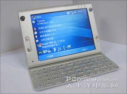反应釜磁力搅拌-磁性键盘展开时候的多普达U1000-8GB微硬盘 多普达怪兽级强机U...