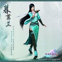 暮月残血-泡泡网显卡频道9月5日 继发布《仙剑5前传》中重要角色