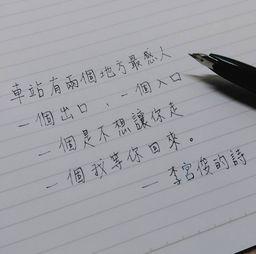 等我回来的句子说说 无奈的句子说说心情 等我回来之类的句子