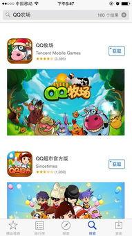 手机QQ浏览器怎么找不到农场了 在哪找 文字版的