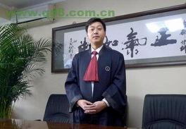北京律师劳动法律师法律咨询