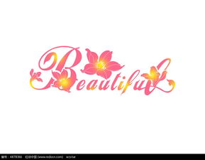 访问素材主题是美丽英文艺术字体,编号是4878366,文件格式PSD,...