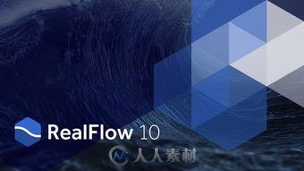 ...ealFlow流体动力学模拟软件V10.0.0.0135版 NEXT LIMIT ...