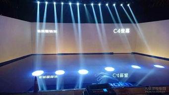 整体凸台效果,高端大气-东风雪铁龙C4世嘉全国预售发布会昆明站