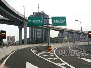 802点11ac信道划分-四川在线消息   (    摄 )位于成都二环高架成温立交外侧的两条进城方...