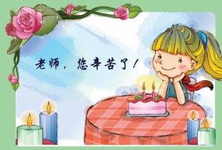 怎样学习说普通话