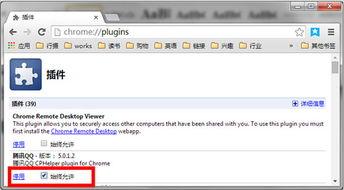 安装QQ收藏 网页助手Chrome版2.0之后,有以下几点使用说明 -问题解...