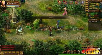 众神之域游戏截图欣赏