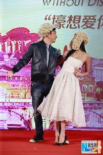 ...香港情感派电影先锋林爱华执导的爱情喜剧《土豪520》在京举行定...