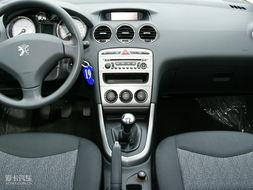 2010款标致408 保养信息-标致408部分现车销售中 购车补贴3000元