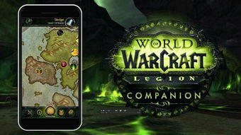 随身魔兽世界下载 随身魔兽世界app下载 苹果版V1.0.1 PC6苹果网