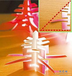 剪纸——灯笼的剪法