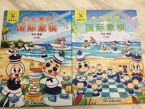 弈国-全球首套国际象棋微信表情包 遐棋弈族 面世 中国智力运动网
