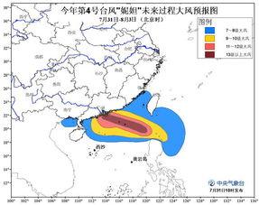 博雅乐山棋牌2.1.0803-华南地区和贵州湖南将有较强降雨:8月1日至3日,华南大部以及湖南...